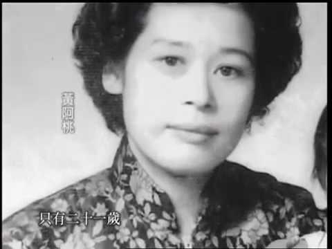 二战台湾慰安妇 WW II Taiwanese Comfort Women