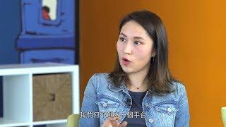 滙智營商2017 - 第六集:網購平台(完整版)
