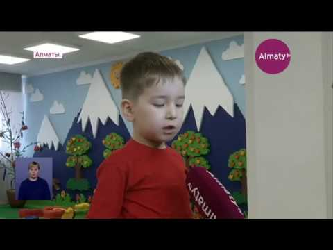 Национальный ковер из 7 тысяч пластиковых крышек изготовили в детском саду Алматы (05.03.20)