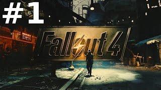 Fallout 4 Прохождение 1 - Первые пол часа игры