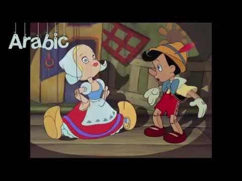 Pinocchio  I've Got No Strings (Dutch Puppet OneLine)