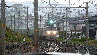 2019/04/17 JR貨物 54レから強烈な閃光と火花 動画&スロー
