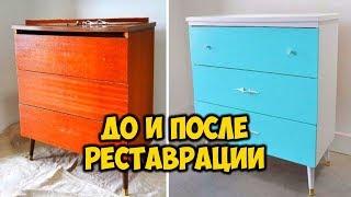 Советская мебель до и после реставрации