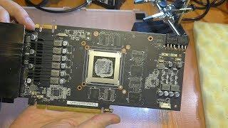 ТЫЖ РЕМОНТЕР: Полосы на видеокарте ASUS GeForce GTX 670