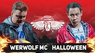 #SLOVOSPB - WERWOLF MC vs HALLOWEEN (КВАЛИФИКАЦИЯ)