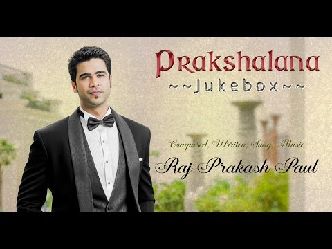 Prakshalana | Full Songs Album | Offical Jukebox HQ | Raj Prakash Paul | Telugu Christian Songs