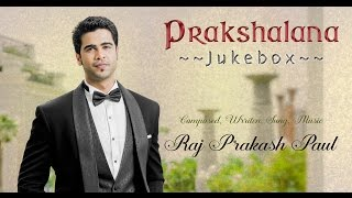 """Prakshalana"" Album Offical Jukebox HQ 