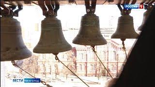 Во всех храмах Белгородской области пять раз в день будут звучать колокола