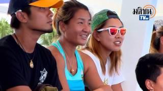 หญิงเดียว Shuko AOYAMA ( JPN ) VS Nudnida LUANGNAM ( THA ) 08-11-58