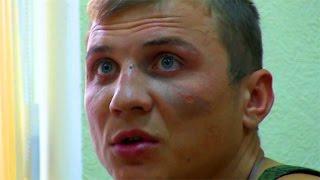 Российские десантники рассказали как попали в плен на Украине видео Российские десантники рассказали