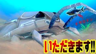 巨大サメいただきます!! 巨大ダイオウグソクムシになってメガロドンまるのみ!!…
