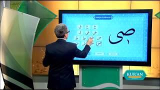 Kur'an Öğreniyorum 2. Sezon 7.Bölüm | Kesra Harekenin Uzatılması 2017 Video