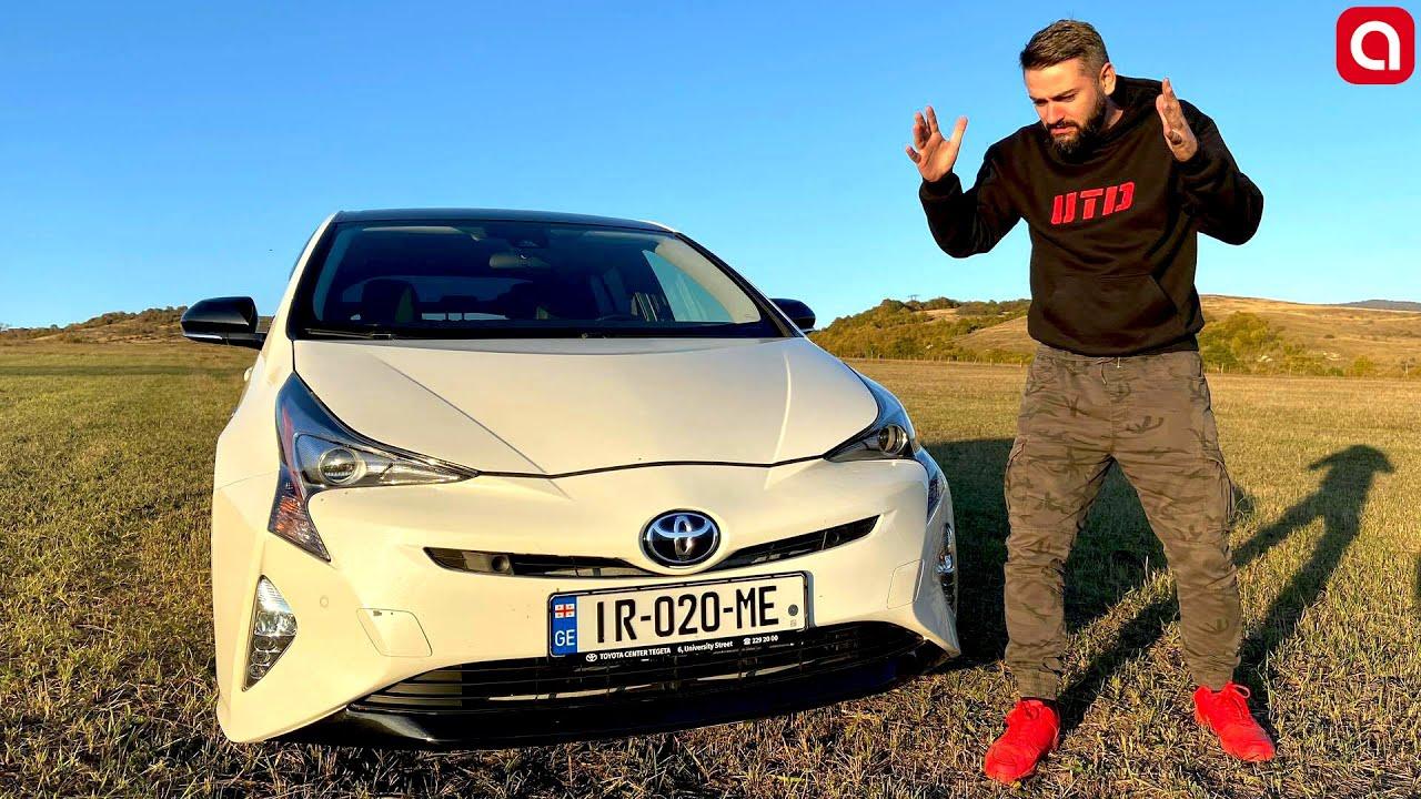 უტდ – Toyota Prius 2018 – მახინჯი, კეთილი გულით…