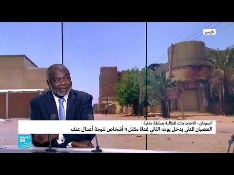 اعتقالات وترحيل ونفي.. حال ما تتعرض له المعارضة في السودان!  - 15:54-2019 / 6 / 11