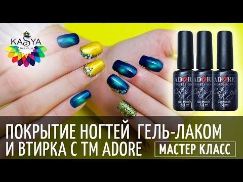 цитрусы на ногтях * фрукты на ногтяхиз YouTube · С высокой четкостью · Длительность: 3 мин6 с  · Просмотров: 94 · отправлено: 30.10.2017 · кем отправлено: InnaKirs