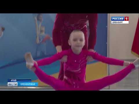 Вход свободный: оренбуржцы могут посмотреть Всероссийские соревнования по акробатике