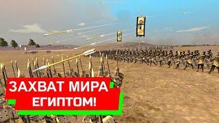 Как Египет весь мир захватил! Medieval 2 Total War  [Full HD](Оккупация мира Египтом! Иншалах! -~-~~-~~~-~~-~- http://www.lokilab.ru/ - официальный сайт http://youtube.lokilab.ru/ - сортировка видео..., 2014-10-02T15:04:30.000Z)