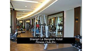 방콕호텔 샹그릴라 방콕호텔 피트니스클럽,기타시설