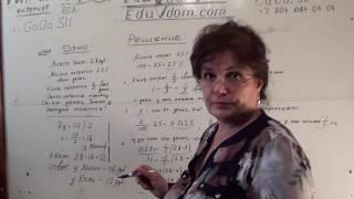 Математика 5-6 класс — 00094. Задачи на проценты