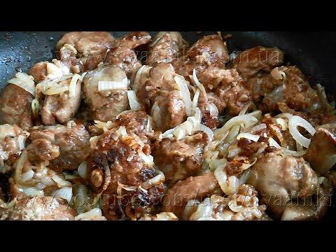 Быстрый рецепт Вкусно и просто куриная печень с луком.Пошаговые рецепты, видео.