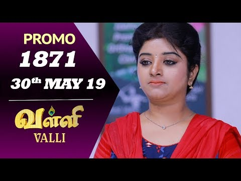 Valli Promo 30-05-2019 Sun Tv Serial Online