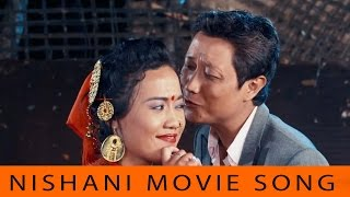 Nepali Movie Song -