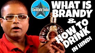 how to drink brandy in hindi | how it is made | dada bartender | what is brandy in hindi |