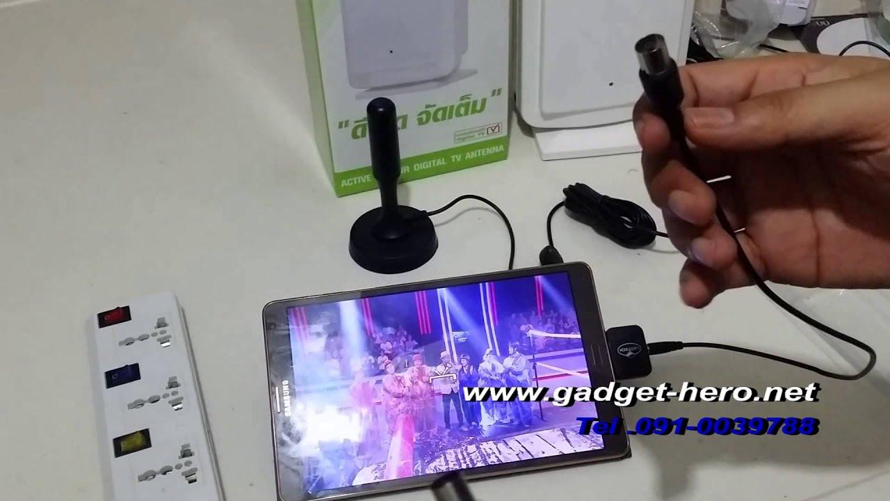 เจ้าเดียวในประเทศไทย!! กับการใช้งานเสาอากาศ TV Digital ทั่วไปกับ Leotech Mini TV