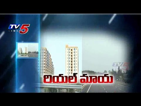 Guntur - Vijayawada Real Estate Business Gone Up : TV5 News