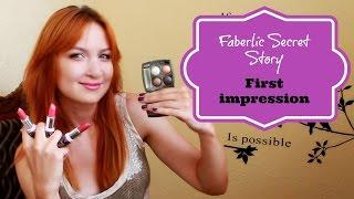 Тест драйв и первое впечатление от новинок косметики Thumbnail