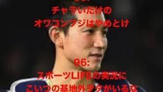 さげまん女子アナ説急浮上のフジ宮澤智アナ。WBCでジャイアンツのイケメ...
