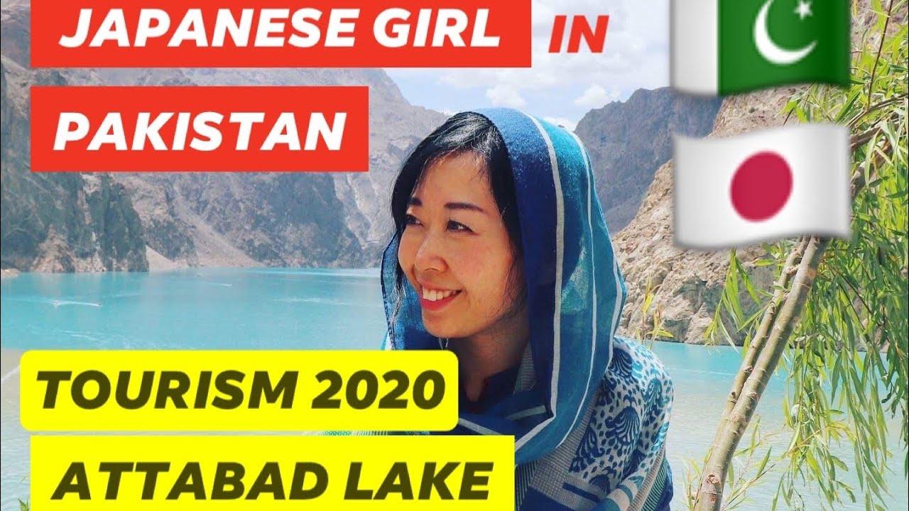 Japanese Girl Travel to Pakistan vlog 9 beautiful Attabad Lake |tourism in Pakistan 2020 |パキスタン旅行記 9