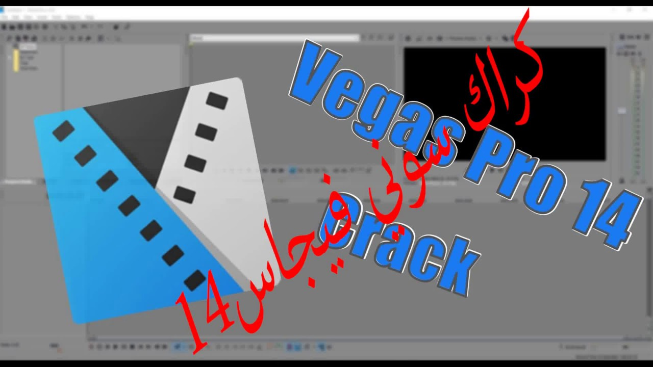 patch for sony vegas pro 14