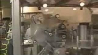 자동포장기계 전문업체_동방자동포장기계