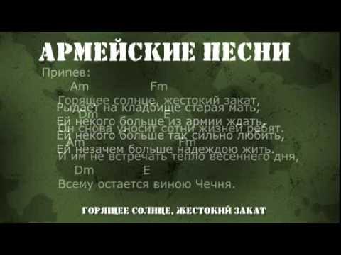 военные клипы чечня