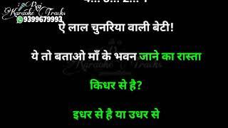 Main pardesi hoon pahli baar aaya hu karaoke bhajan with female vocal