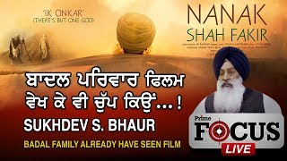 Prime Focus#164_Sukhdev S. Bhaur -Badal Family Already Have Se…