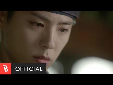 (+) [M/V] 그리워 그리워서 (이영Ver.) (구르미 그린 달빛 OST) (Moonlight Drawn by Clouds OST) - 황치열(Hwang Chiyeul)