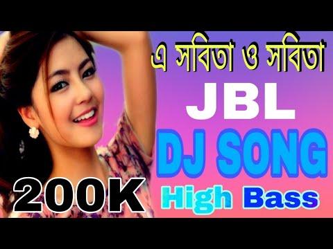 A Savita Aga Savita Dj Song | Banjara Song | Odia Dj Remix Song