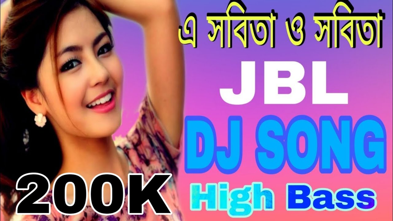 dj remix odia song download pagalworld