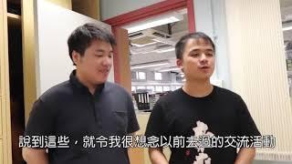 Publication Date: 2020-12-21 | Video Title: 香港布廠商會朱石麟中學 - 生活點滴2020