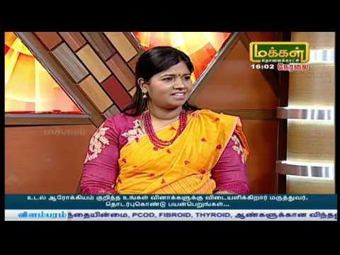 ethnic-health-care-dr.b.yogavidhya-live-on-makkal-tv