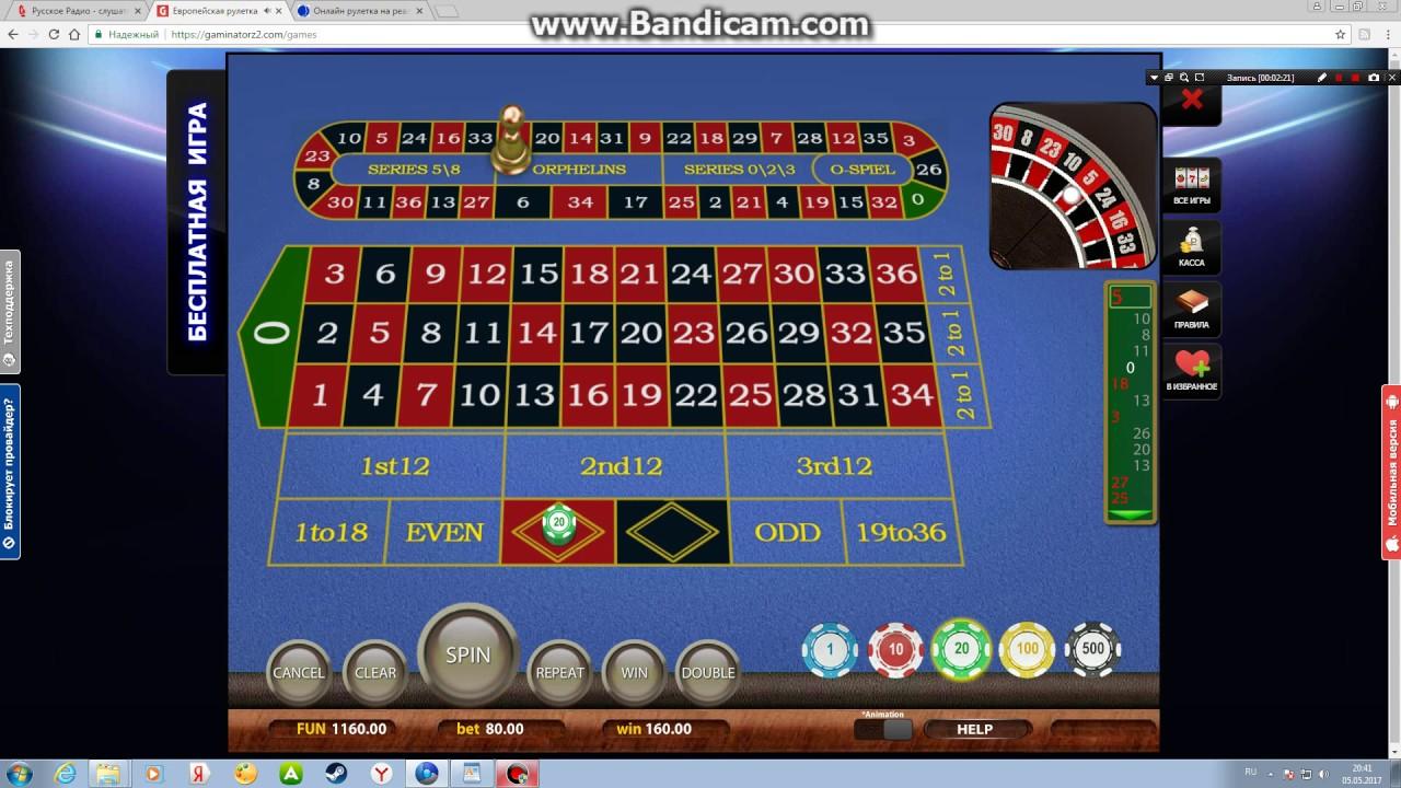 игра на реальные деньги в рулетку