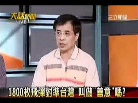 台灣關係法 (Taiwan Relations Act)