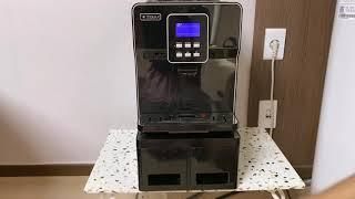 가정용 전자동 원두커피 머신 테라