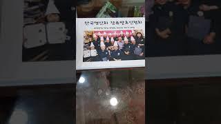 약선명인이경애  김치명인43년 한식대가 대한약선협회약선…