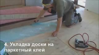 Polydub ru Инженерная и массивная доска пола. Продажа и укладка(, 2016-07-03T21:34:35.000Z)