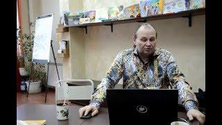 Семинар Рейки, 1-я ступень. Мастер Сергей Коржавин