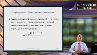 ИОП Видеолекция 02  Структура и инструменты фондового рынка