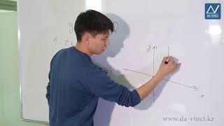 11 класс, 9 урок, Степенные функции, их свойства и графики